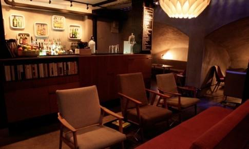 lounge-bohemia