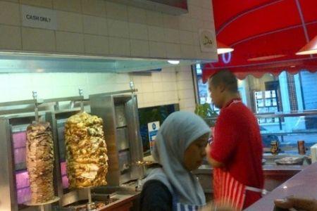 kebabkid